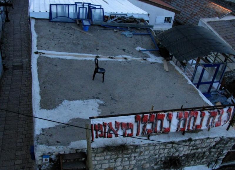 Gedalia's Roof