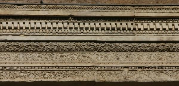 Frieze at Forum Romanum