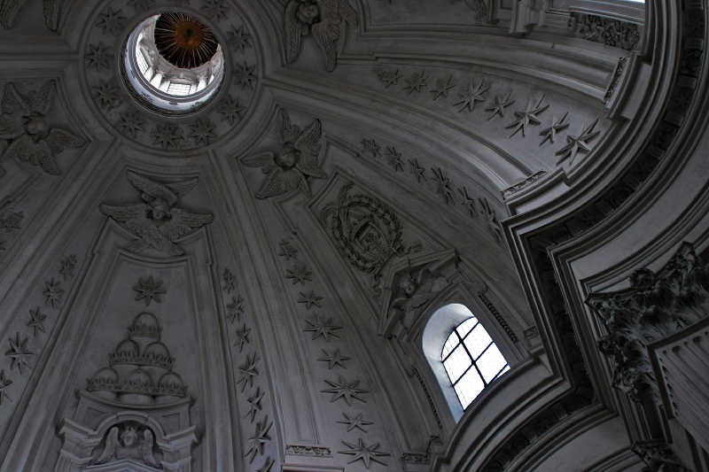 St. Ivo, Rome: Cupola