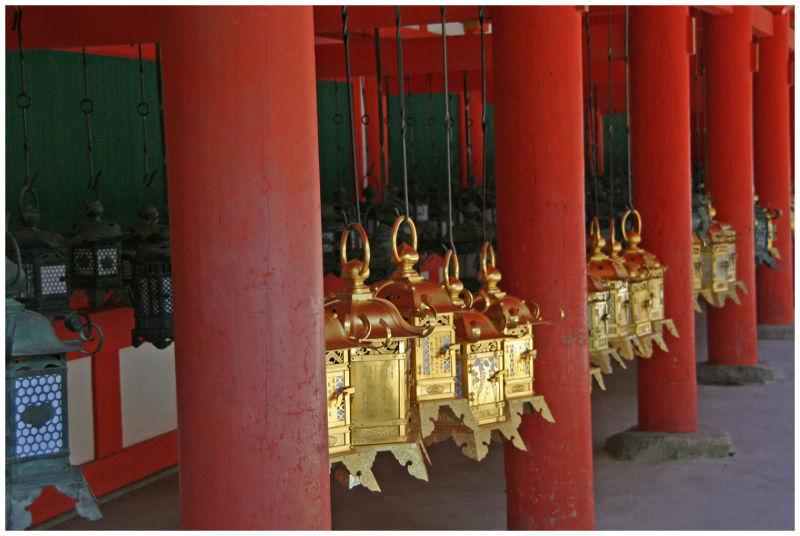 Fanals japonesos II: vermell i daurat