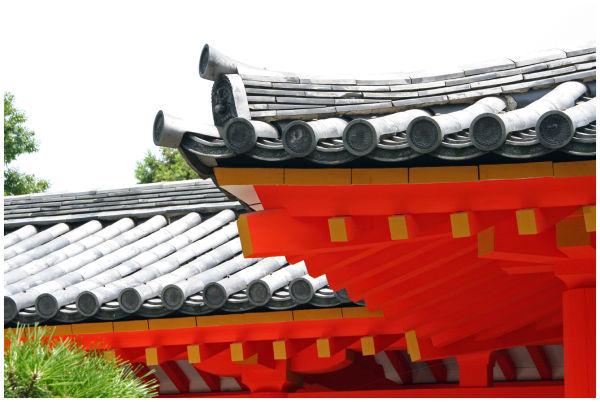 Teulats de Japó II