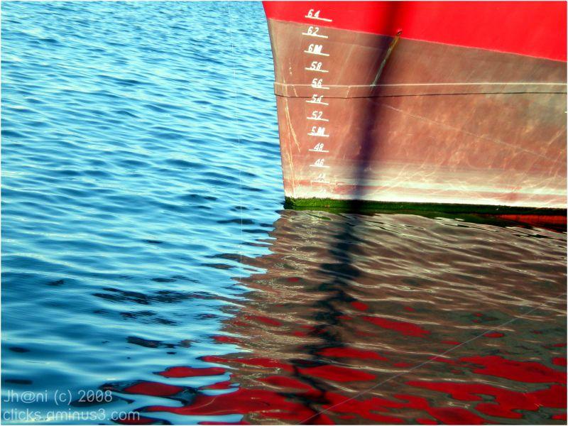 Water Shades, Shades, Red