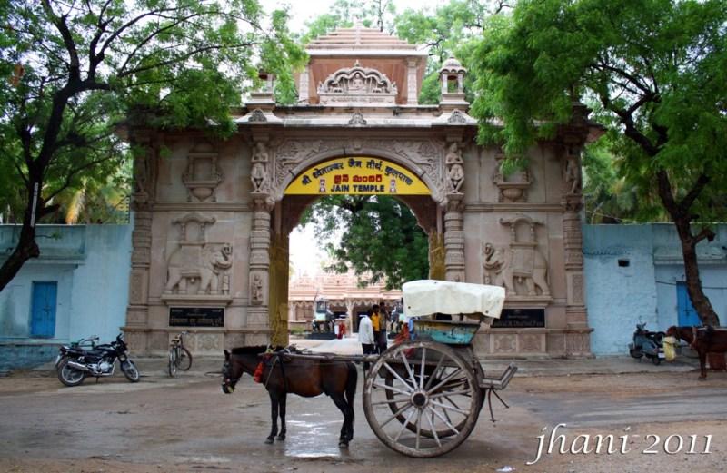 Horse Cot, Telangana, Kolanpaka