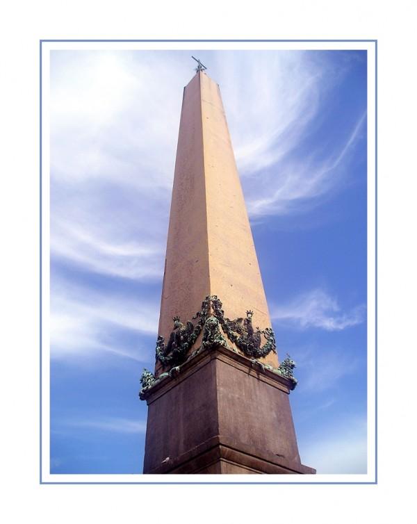 St. Peter's Square obelisk.