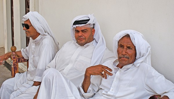 Faces of Bahrain