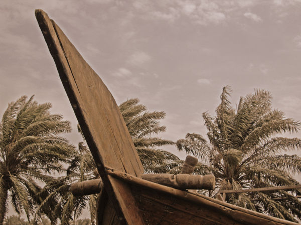 Bow of a Dhow