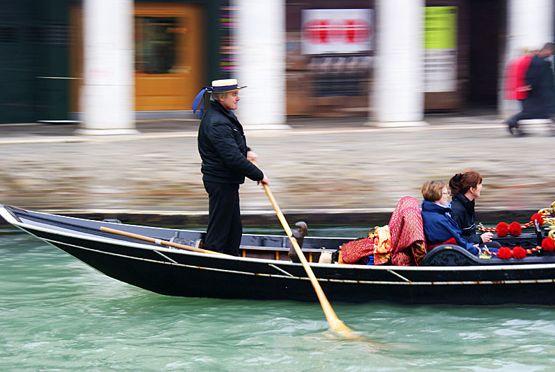 Gondola on the go