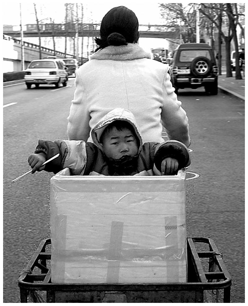 cycle pursuit