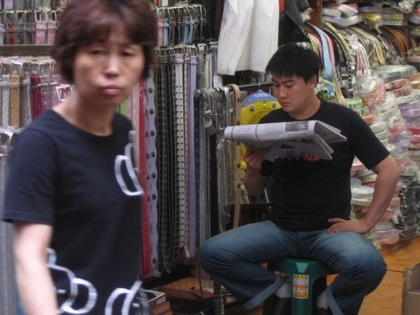 Shopper and Reader