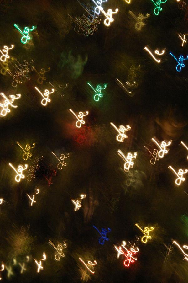dancing christmas lights
