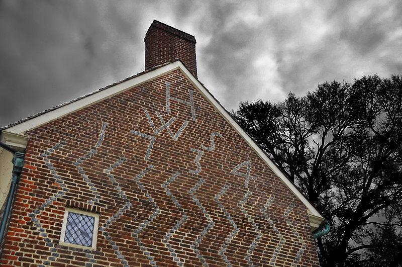 patterned brick: hancock house