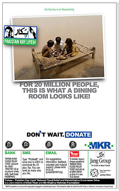 appeal for Pakistan flood donation