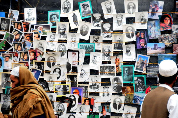 Photos in Kabul