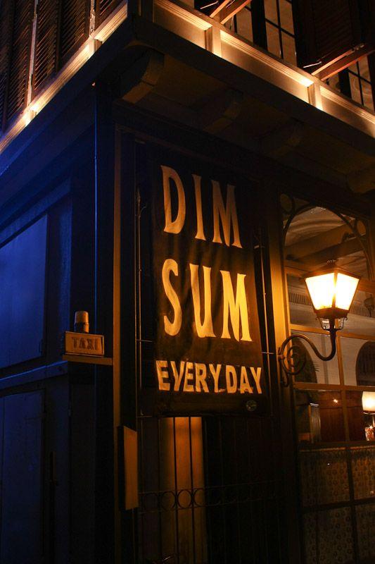 dim sum everyday