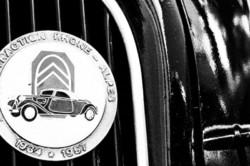BOURG-DE-PEAGE DROME 26 N&B Automobile