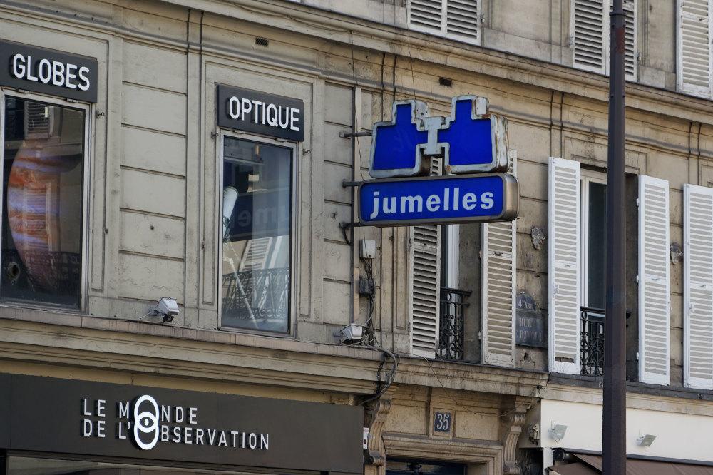 Paris enseigne Rue