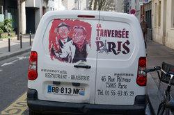 Paris Automobile Cinema