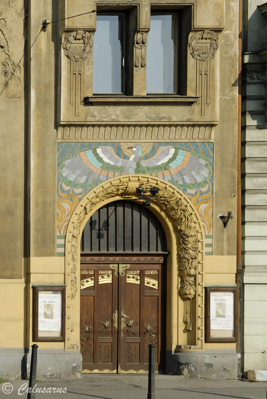 Porte Architecture Art Nouveau