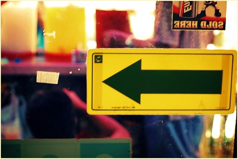 Sliding Door Arrow Sign with Street Coolers