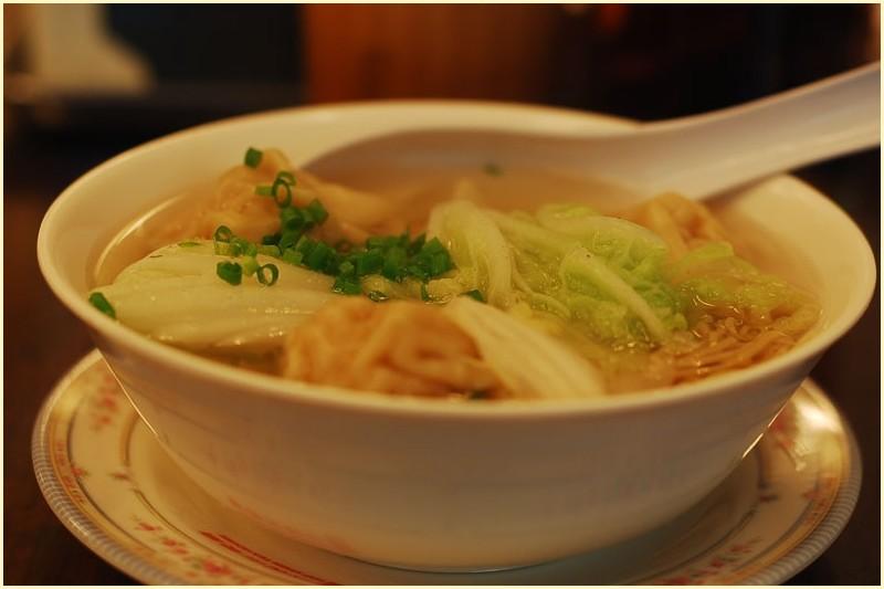Hap Chan Wanton Noodles