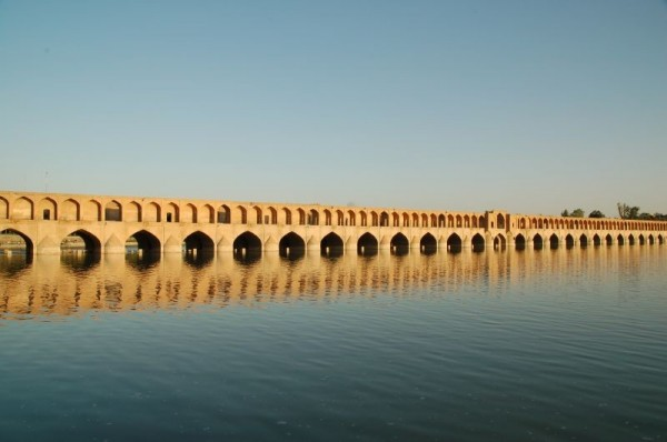 The Most famous Bridge of Iran - Esfahan