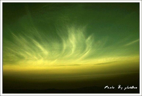 Aurora Made by Cloud?