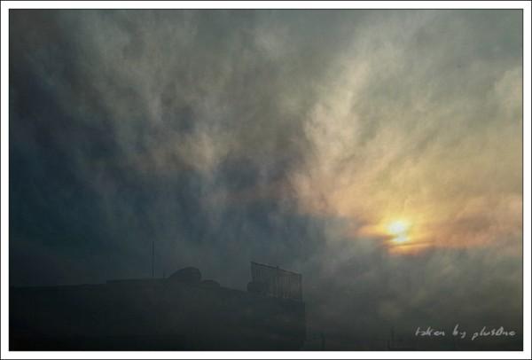 Misty Sky