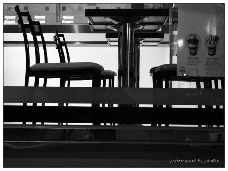 Vacant Seats