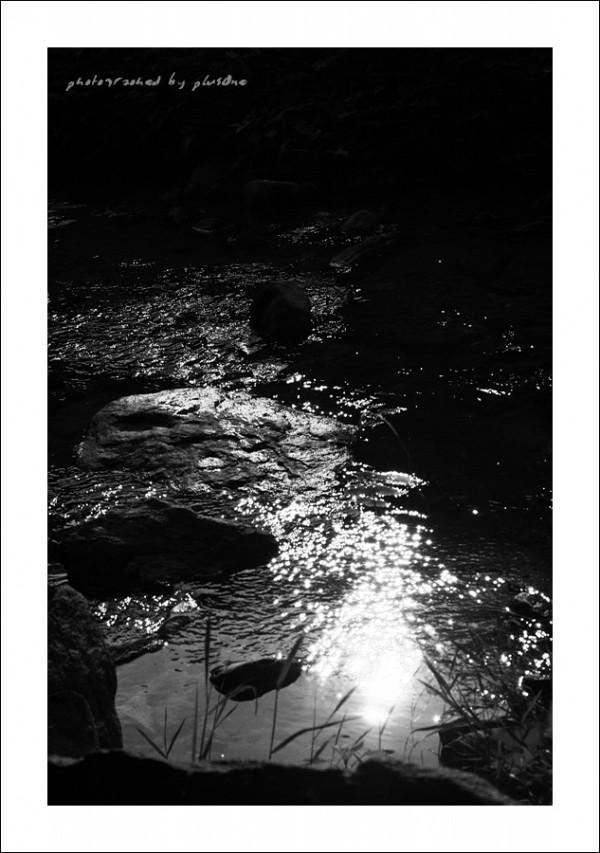 Like A Flowing Stream