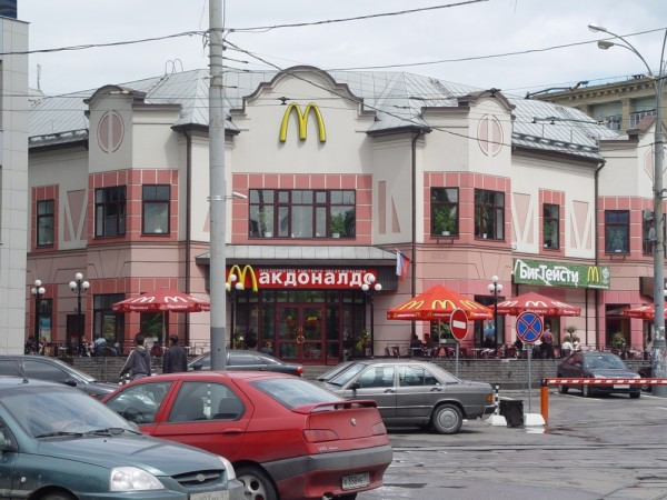 Moscow Mc Donald's