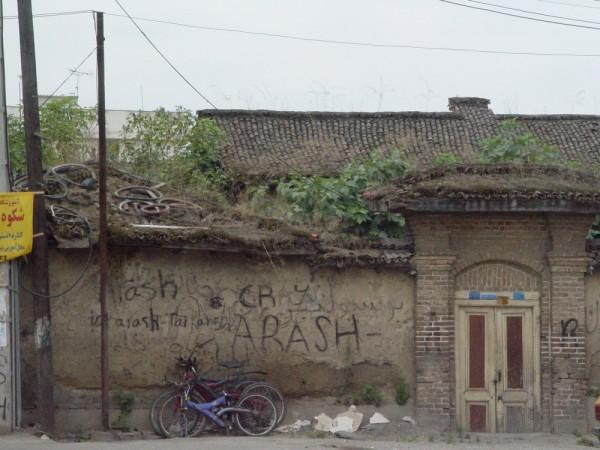 Suburb House in Babolsar