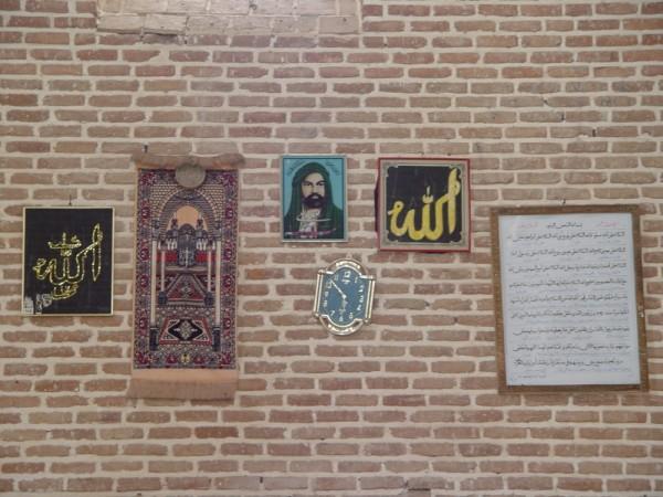 Wall decoration inside Seyyed Sadreddin Tombe