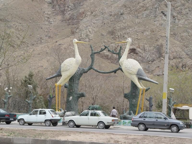 Public Park in Makou