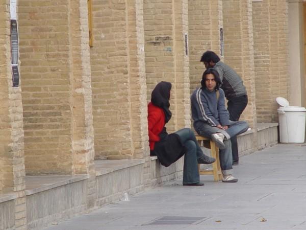 Faculty of Fine Arts in Esfahan