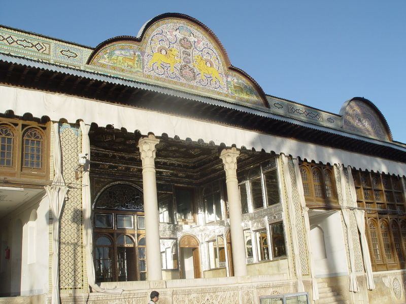 Narenjestan Musueum  in Shiraz