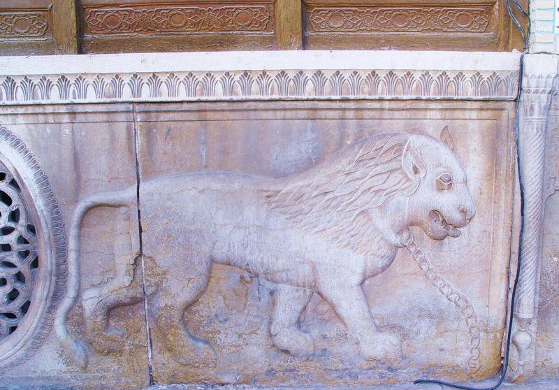 Narenjestan Museum in Shiraz