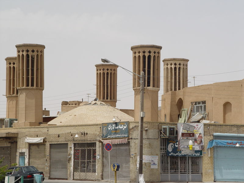 The City of Yazd