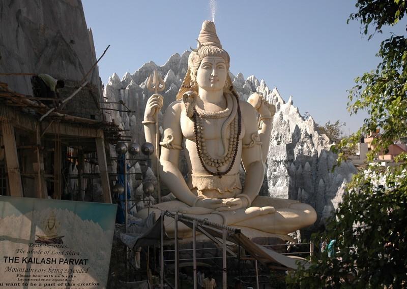 Shiva Temple Bangalore Karnataka South India