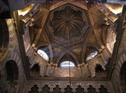 Mihrab Ceiling Mesquita Cordoba Andalusia Spain