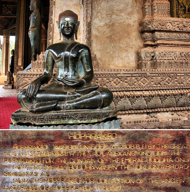 Buddha Hophakeo Vientianne Laos