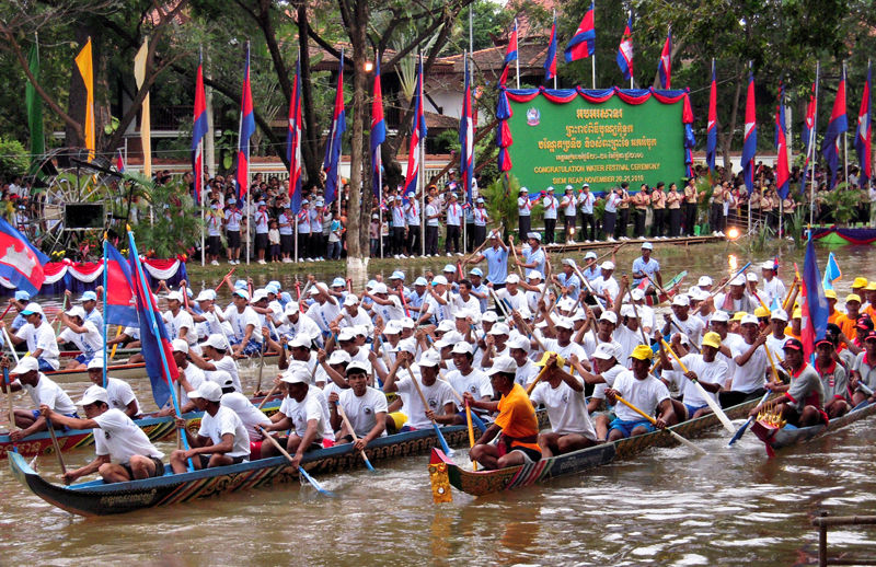 Races Water Festival Siem Reap Cambodia