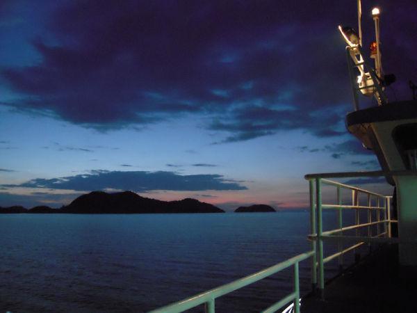 Ferry Ko Chang Thailand