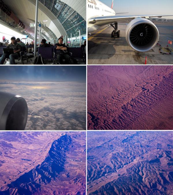 Iraq Airplanes Lounge
