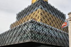 Birmingham UK Library