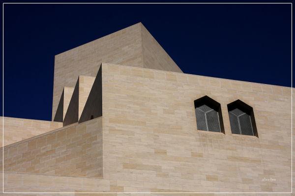 Museum of Islamic Arts
