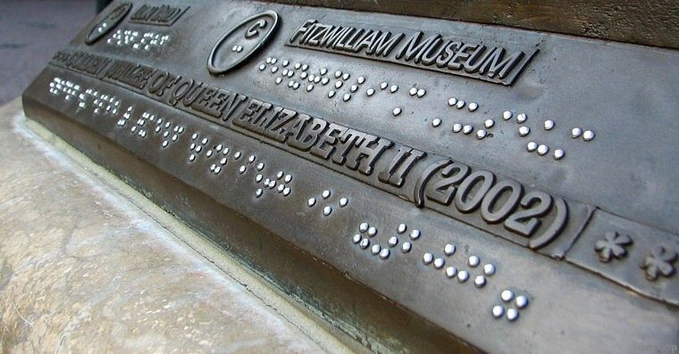 Braille in Cambridge