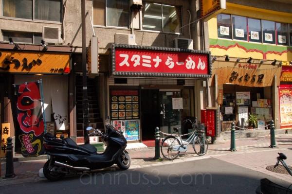 Three Little Ramen Shops all in a Row