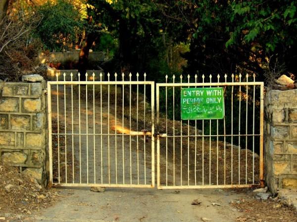 No Entry - Gate Closed