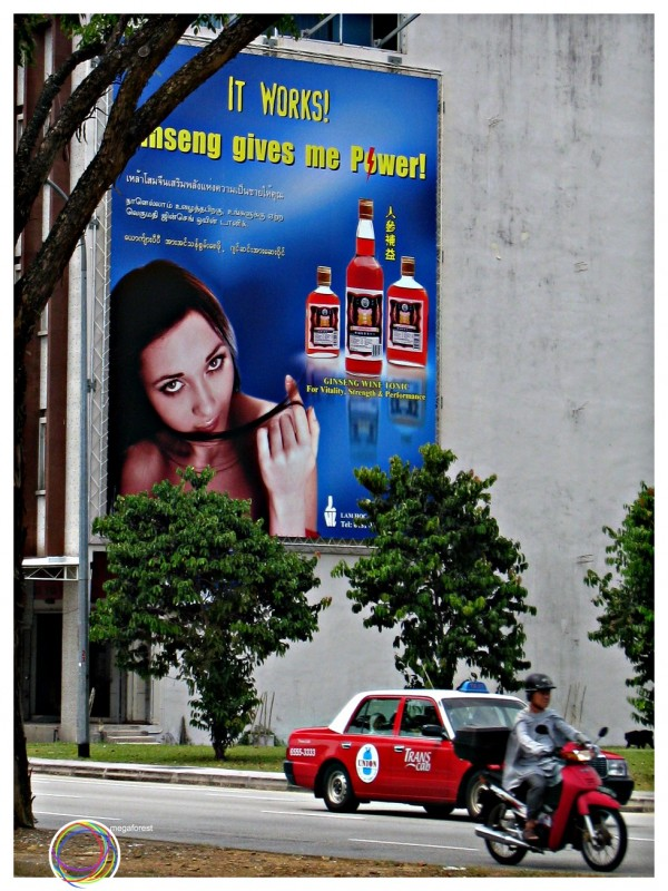 singapore ads