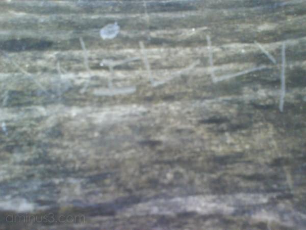Wannbe artist's moniker